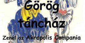Görög táncház: május 5.