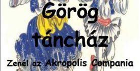 Görög táncház a DMH kertjében