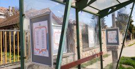 61 versíró 134 költeménye borította be Szentendrét a magyar költészet napja alkalmából